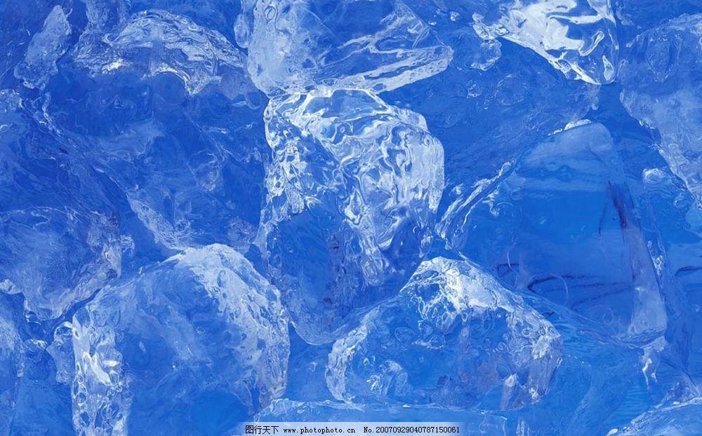 高清晰度的冰块素材图片