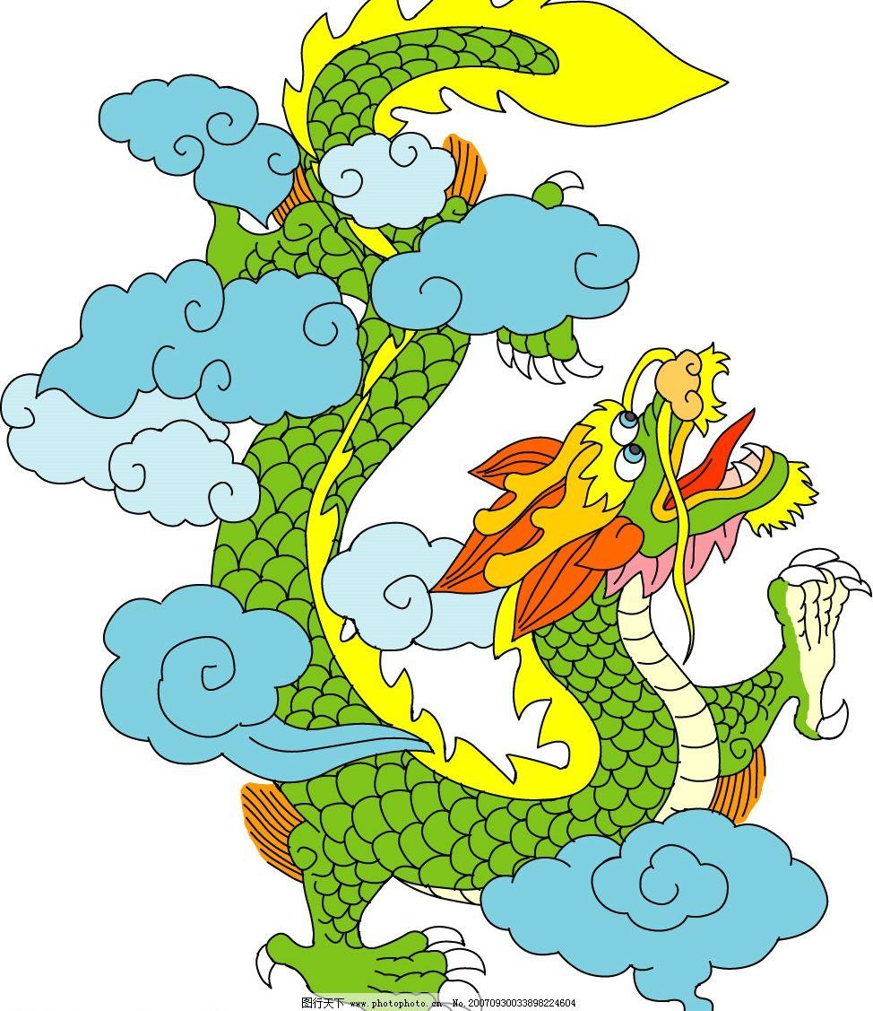 中国龙 其他矢量 矢量素材 矢量图库